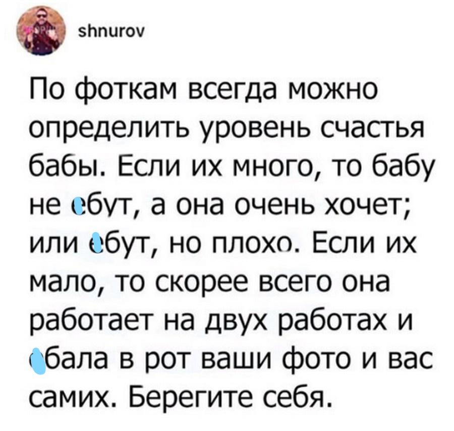ФОТО АНЕКДОТ ФАСИБУЧКА