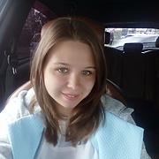 Мария, 27, г.Нерюнгри
