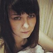 Кристина, 29, г.Шелехов