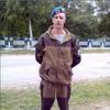 Юрий, 43, г.Дальнегорск