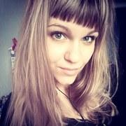 Вера, 30, г.Десногорск