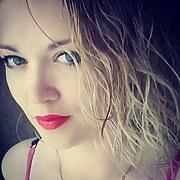 Юлия, 32, г.Орск