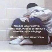 ॐ S α r Δ σ r 25 Москва