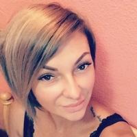 Анастасия, 36 лет, Телец, Ростов-на-Дону