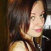 Виктория, 24, г.Выползово