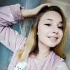 Sofia, 16, Varash