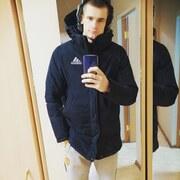 Александр, 21, г.Ханты-Мансийск
