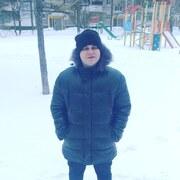Макс Леон 28 лет (Водолей) Екатеринбург
