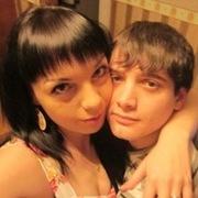 Тома-И-Мераб, 27, г.Ухта