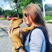 Аня, 25, г.Бобруйск