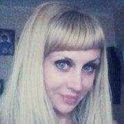 Аня, 30, г.Славгород