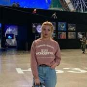 Елизавета, 19, г.Кострома