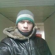 Sanek, 28, г.Лучегорск