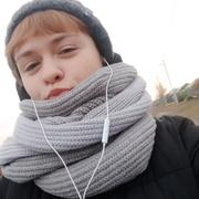 Соня, 17, г.Курган