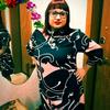 Svetlana, 37, Vyatskiye Polyany
