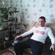 Имя 34 Черкесск