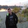 Владимир, 33, г.Горишние Плавни