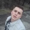Гурам, 20, г.Николаев