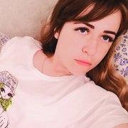 Ольга Ефремова, 19, г.Новомосковск