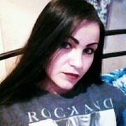 Eliza, 21, г.Мукачево