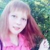 Анастасия, 20, Костянтинівка