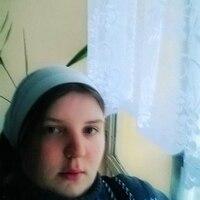 Машка, 26 лет, Скорпион, Калуга