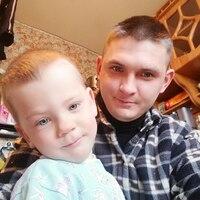 Андрей, 28 лет, Близнецы, Глуск