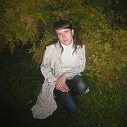 Кристина 32 года (Телец) хочет познакомиться в Касимове