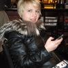 Виктория, 34, г.Наария