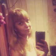 Алена, 28, г.Невель