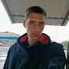 Denis, 39, Plesetsk