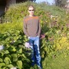 Валерий, 39, г.Цюрупинск