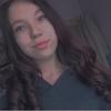 Ксения, 18, г.Нефтекамск