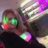 Natali, 40, Klin
