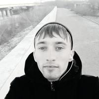 Евгений, 26 лет, Рыбы, Чита