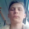 Valeriy, 21, Tomsk