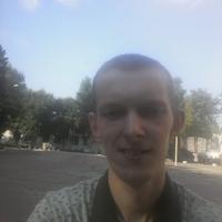 Александр, 32 года, Козерог, Кропивницкий