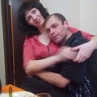 Антон, 43 года, Рыбы, Краснодар
