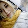 Каріночка, 21, г.Богуслав