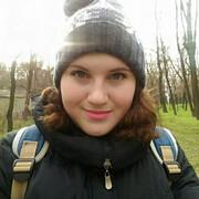Yasochka, 21, г.Кременчуг