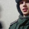 Александр, 22, г.Курск