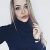 Арина, 21, г.Москва