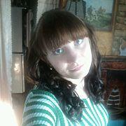 Natali, 26, г.Заринск