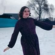 Арина, 21, г.Минусинск