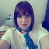 Анна, 34, г.Славянск-на-Кубани