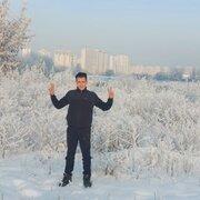 Валера 30 Київ