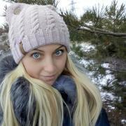 Ольга, 24, г.Рубежное