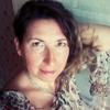 Нина, 45, г.Карлсруэ