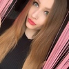 Людмила, 23, г.Самара