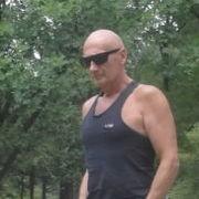 Андрей Кладов 52 Кисловодск